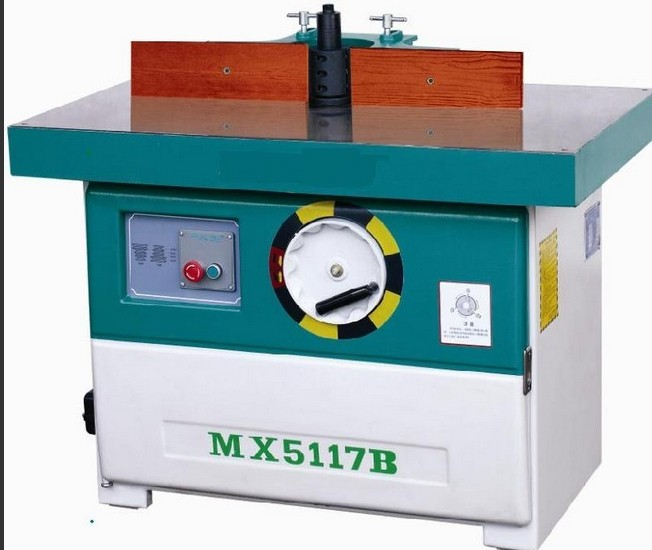 立铣MX5117B