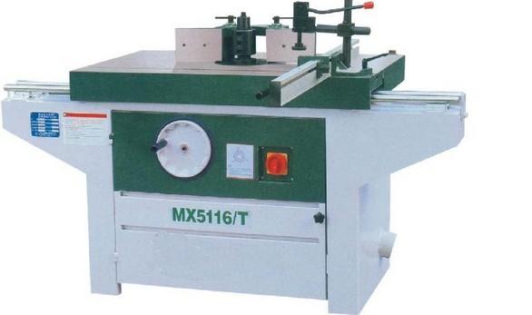 推台立铣MX5116T
