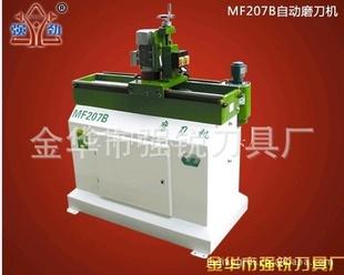 自动磨刀机MF207B