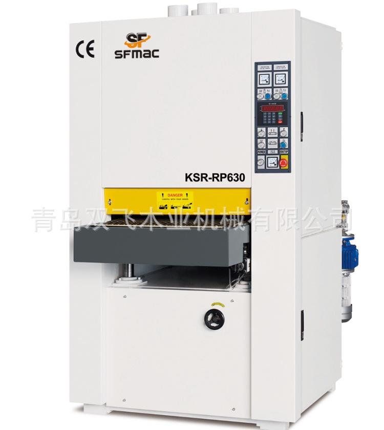 KSR-RP630 双砂重型定厚宽带砂光机