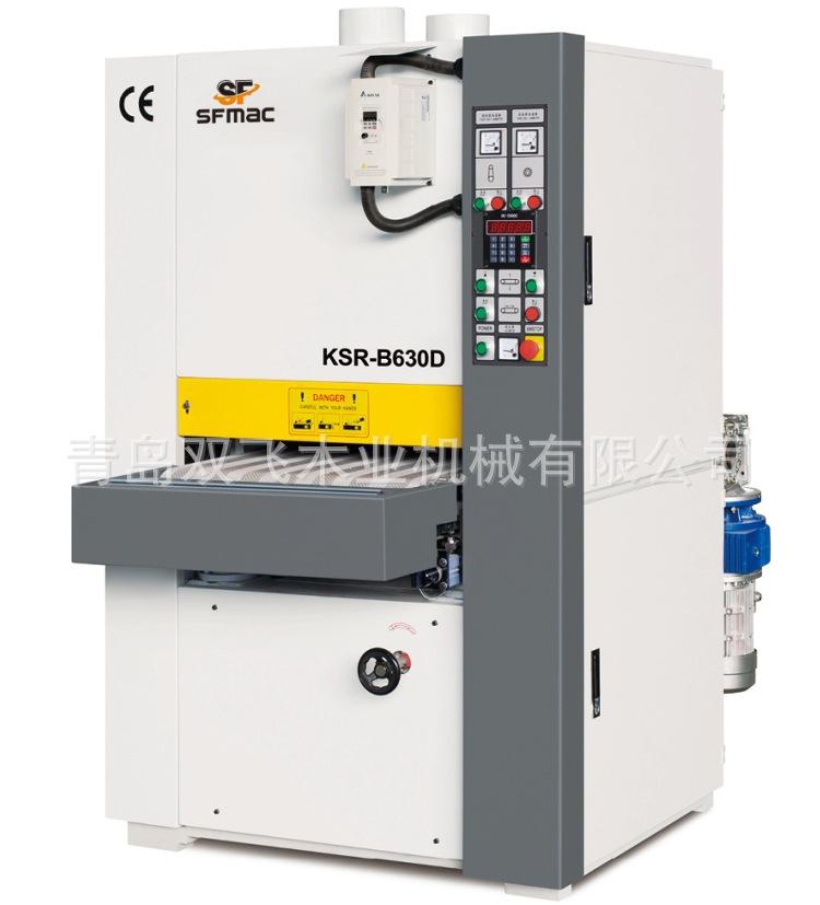底漆砂光机KSR-B630D 宽带砂光机 油漆砂光机