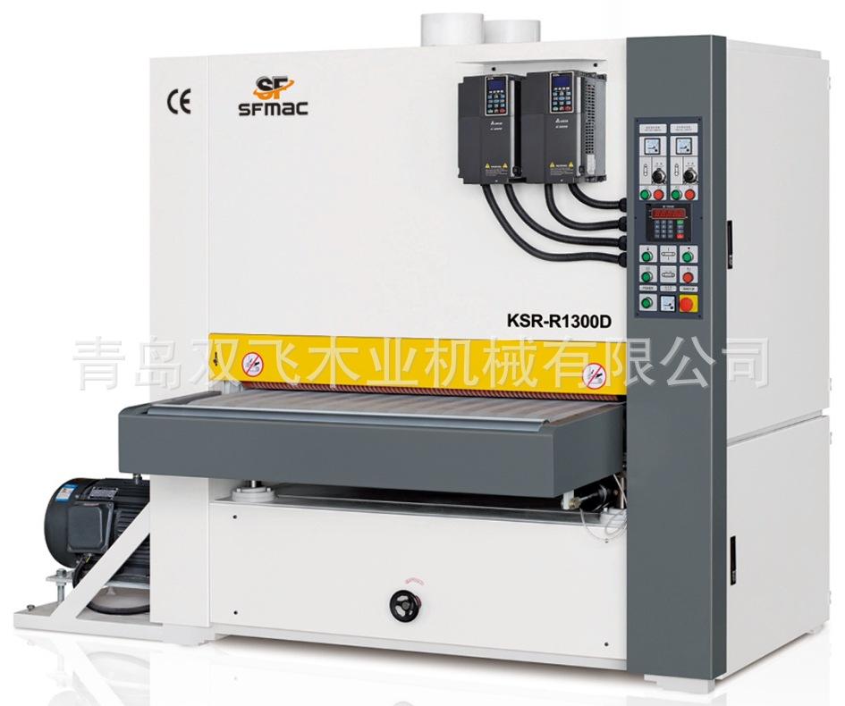 底漆砂光机 KSR-R1300D 宽带砂光机 油漆砂光机