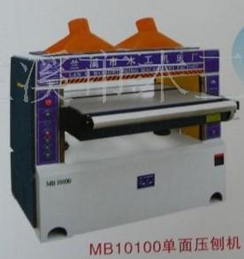 MB10100E压刨机