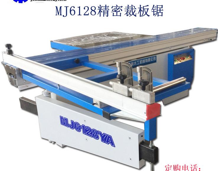 MJ6128精密推台锯