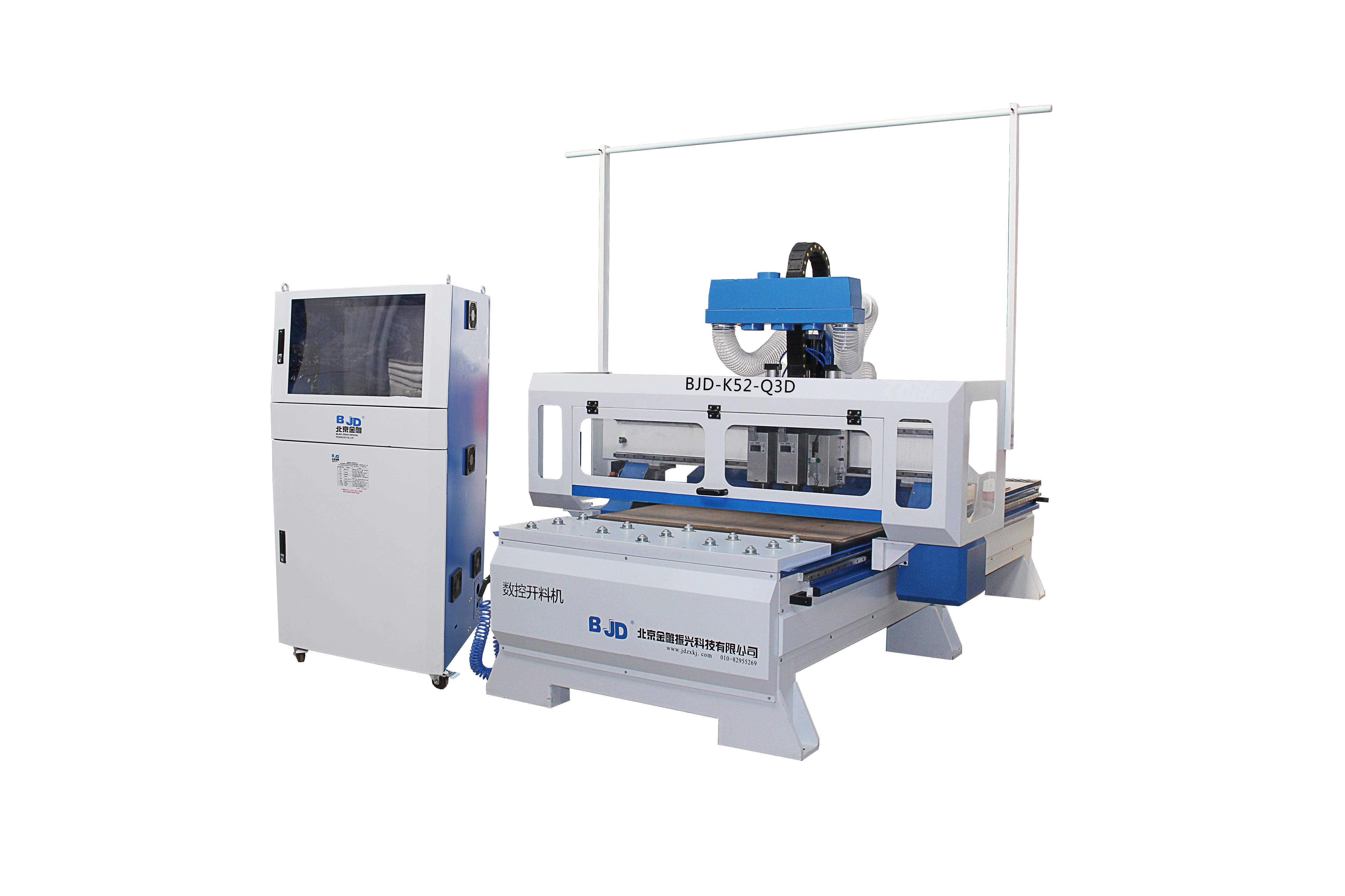 BJD-K52-Q3D数控锯,木工高速雕刻机