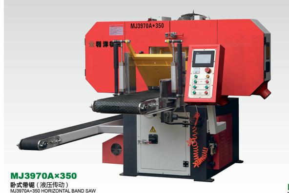 MJ3970A*350卧式带锯机(液压传动)